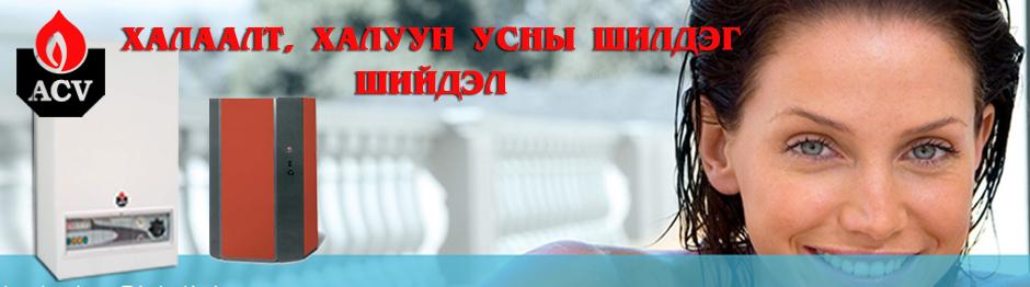 ACV-banner.jpg