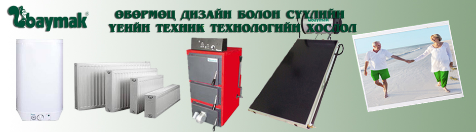 baymak-Banner.jpg